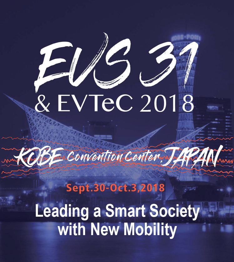 evs-event-press-release-vsiteon