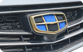 geely-vehicle-grill-image-for-visteon-press-release